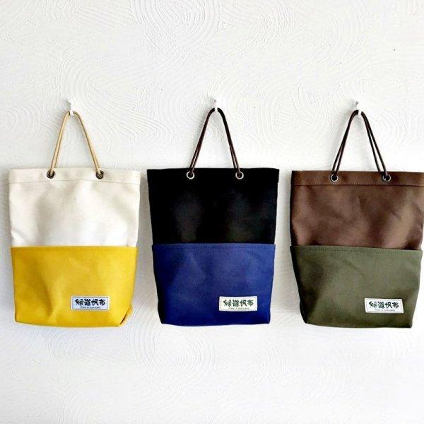 画像1: 【送料無料】緑道帆布 酒袋バッグ (1)